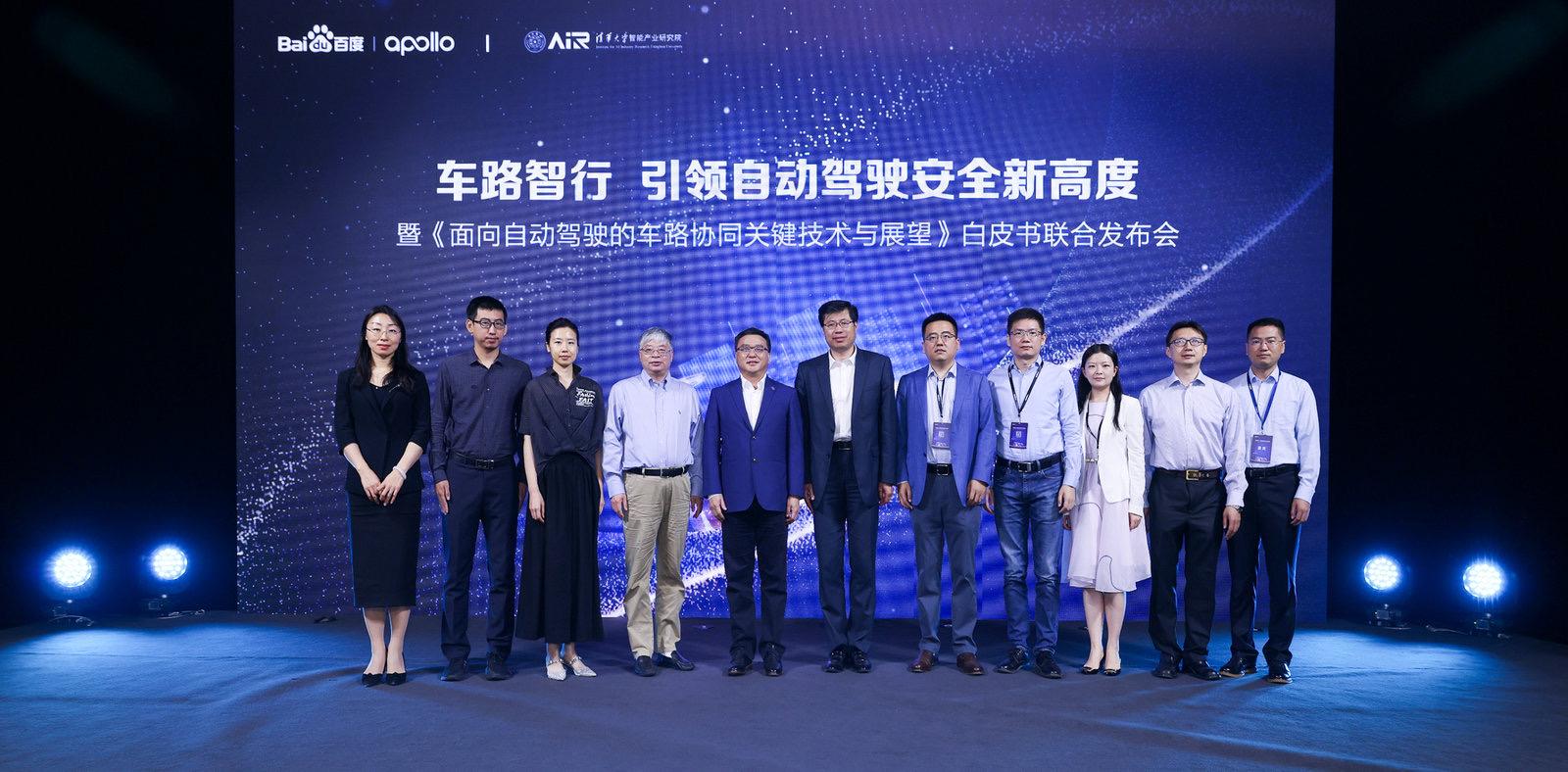 """自動駕駛產業進入""""兩條腿""""時代:車路協同的中國式飛躍"""