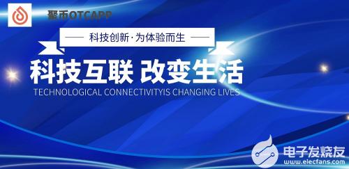 聚币OTC APP创新是企业自身发展的必由之路
