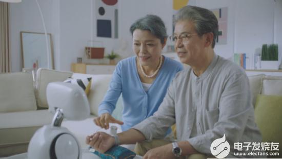 小康助手居家健康機器人: 老年人的養老智能小助手