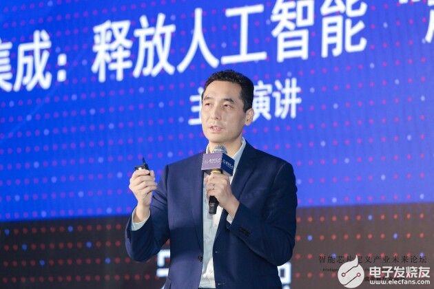 英特爾中國研究院宋繼強:AI技術已成為推動數字化...