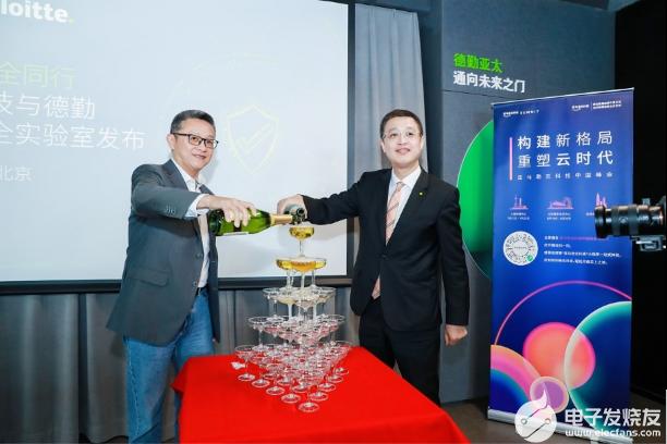 """2021亞馬遜云科技中國峰會同行記——與德勤一同共創安全""""云""""上"""