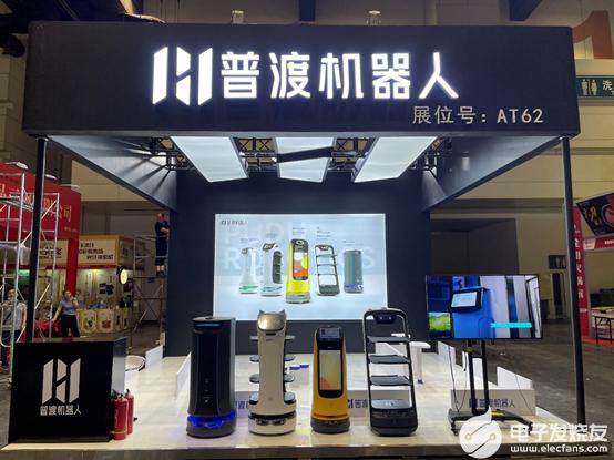 普渡機器人亮相第六屆鄭州火鍋食材用品展覽會