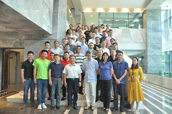 OpenHarmony 技术与生态交流研讨会成功举办