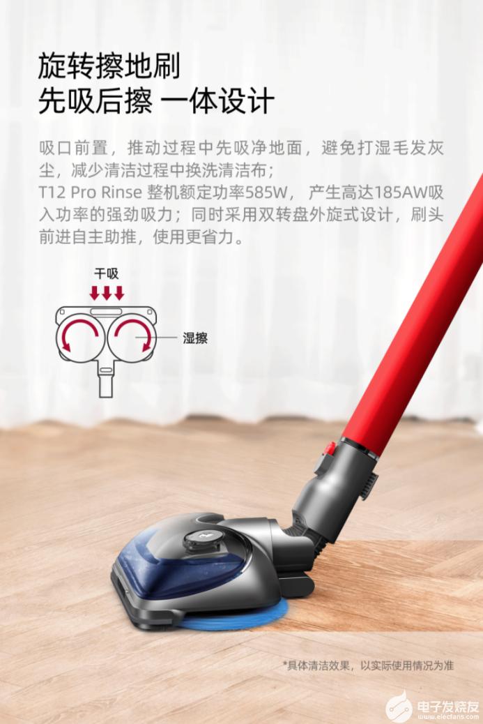 什么样的吸尘器更受欢迎?从这三个方面看用户真实体验如何