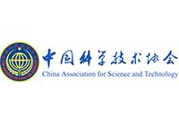 中國科協辦公廳發布關于舉辦2021世界機器人大會的通知