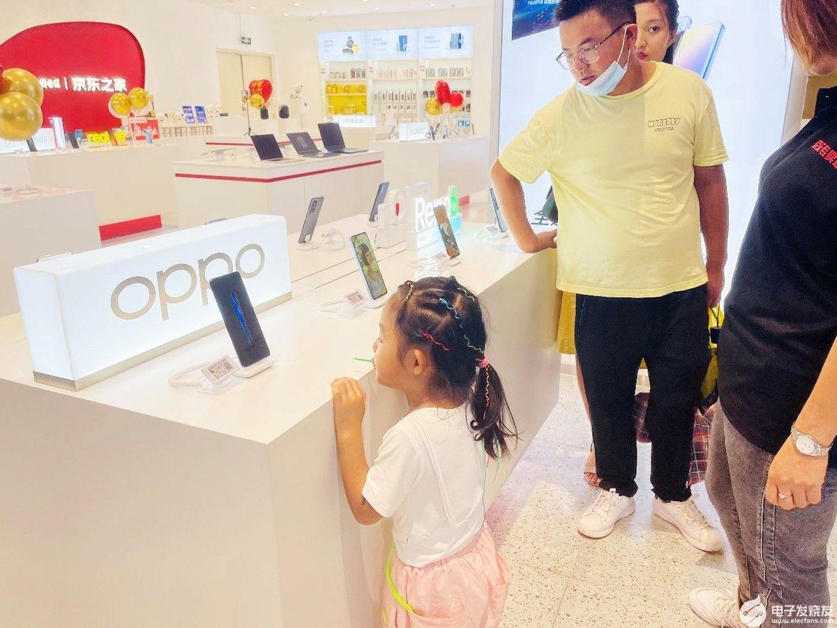 京东与OPPO全渠道合作深化落地 产品全面入驻京东之家打造消费新场景