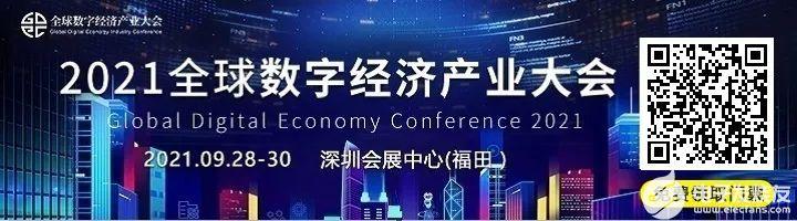"""2021數字經濟大會推5G通信展區,""""5G+工業互聯網"""",帶你體驗萬物智聯"""