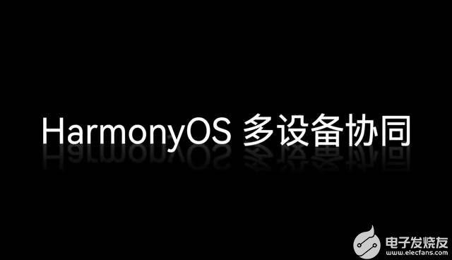 Cocos Creator v3.2 正式支持 HarmonyOS 多设备协同能力