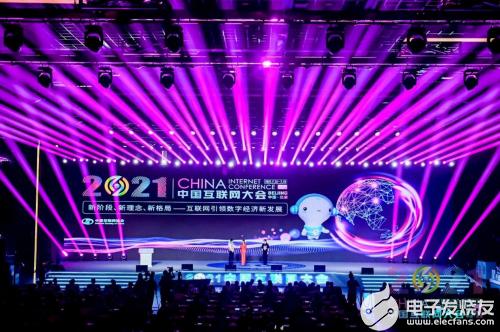 CEO施侃   利用科技赋能,嵌入数字经济生态