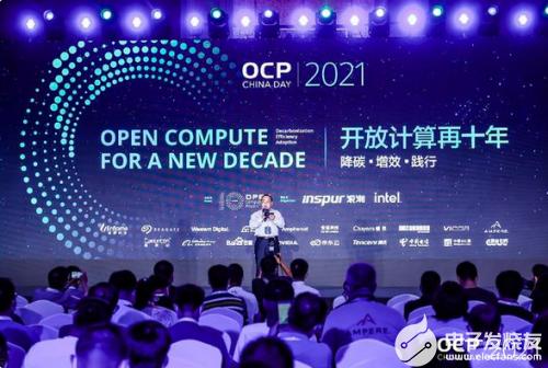 浪潮信息献策OCP China Day 2021,助力开放计算基础设施创新发展