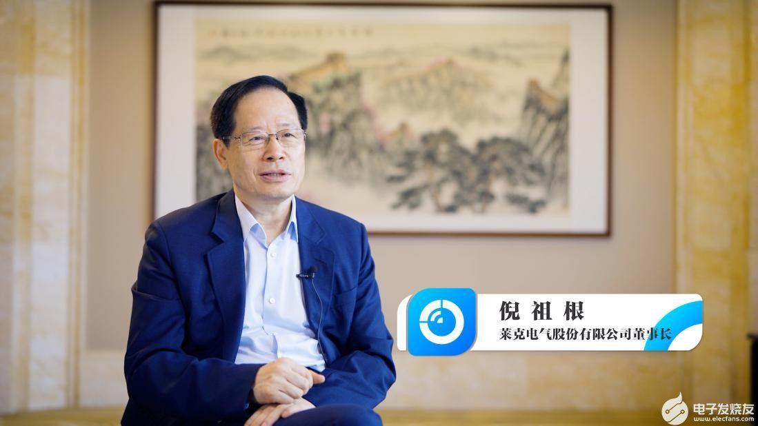 """专访莱克创始人倪祖根:不忘""""清洁之王""""初心,成就五大品牌生态"""