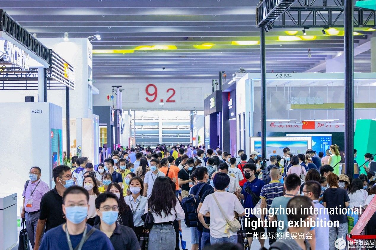 智能健康跨界示范馆燃爆广州国际照明展