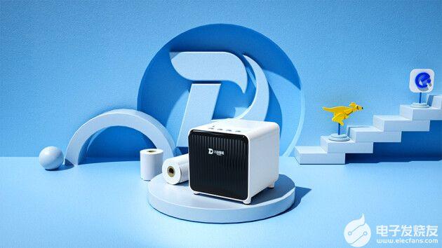 大趋智能外卖打印机重磅上市——智能硬件+云平台造就外卖托管神器