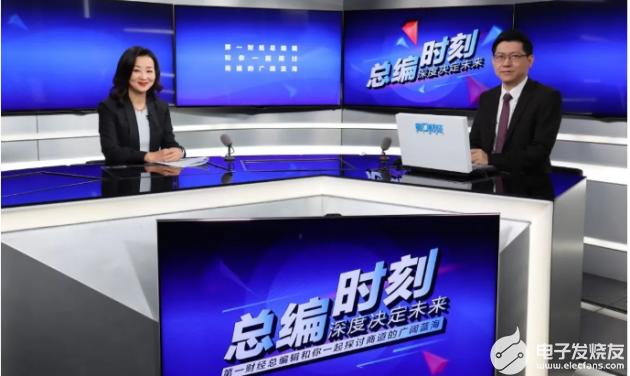 亞馬遜云科技直掛云帆濟滄海,助力中國企業致勝海外
