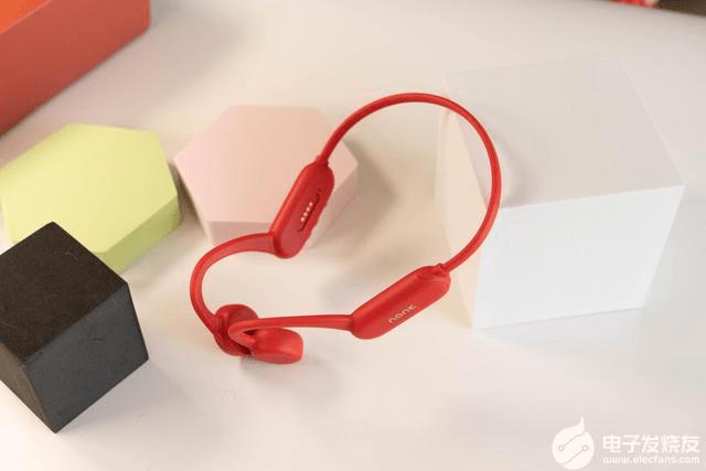 七夕节送的礼物哪些好?运动蓝牙耳机推荐