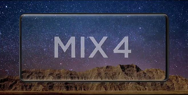 小米Mix4发布 小米首款屏下摄像手机小米Mix4参数牛 惊艳登台