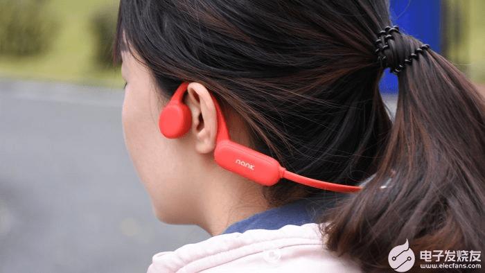 适合跑步用的挂耳耳机、适合跑步的无线蓝牙耳机