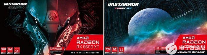 AMD新AIB伙伴瀚铠发布全新AMD Radeon™ RX 6600 XT显卡