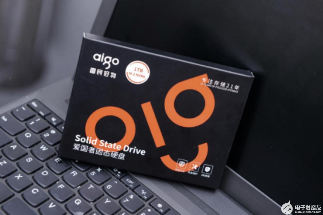 硬盘升级扩容臻??!aigo国民好物固态硬盘P3000开箱分享