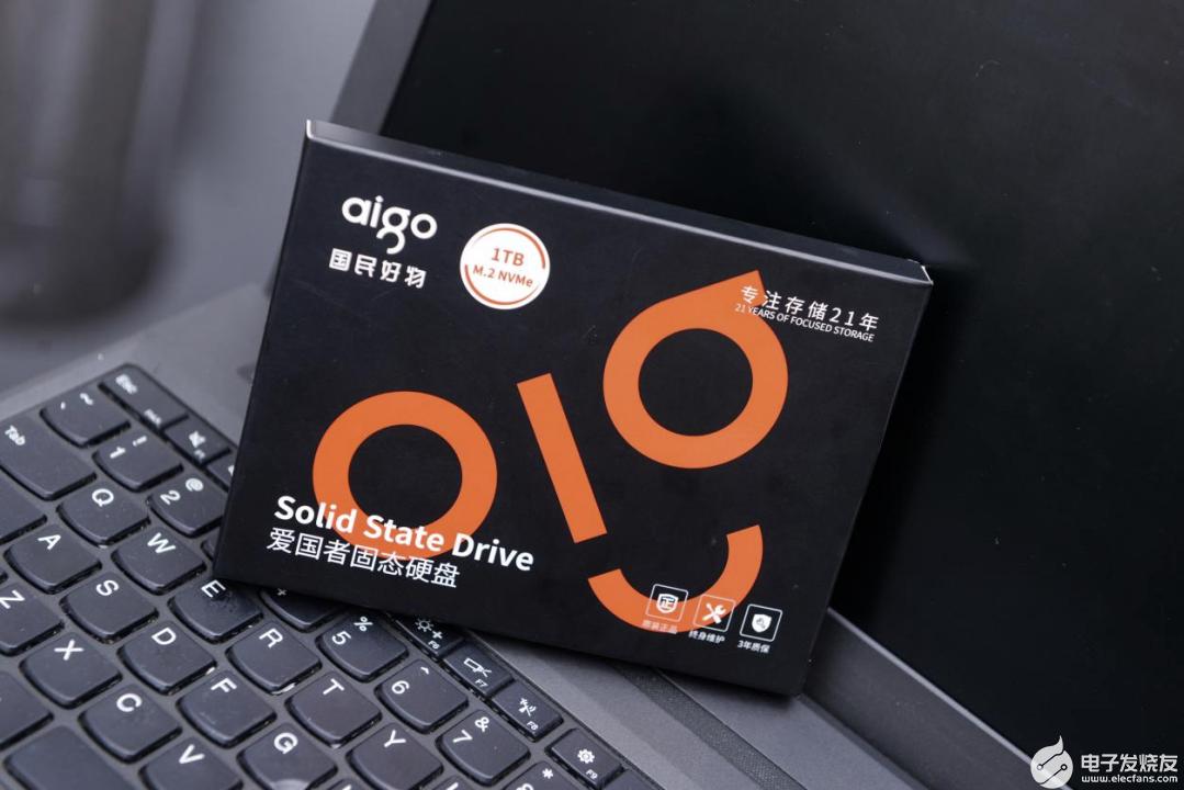 让电脑重获新生!aigo国民好物固态硬盘P3000开箱分享
