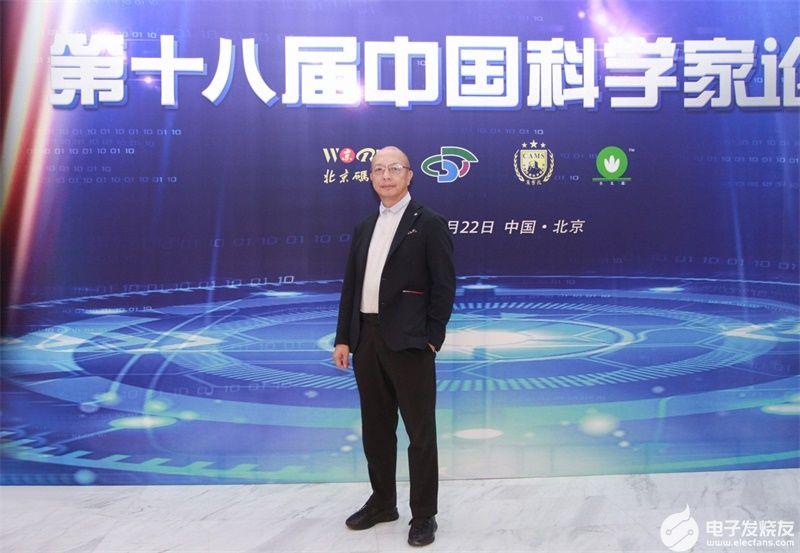"""置富科技荣膺""""2021科技创新示范单位""""奖"""