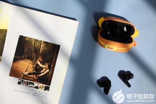 七夕情人节礼物清单:你的爱人需要黑科技蓝牙耳机
