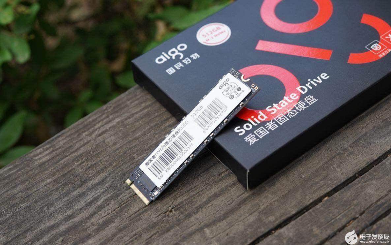 aigo国民好物固态硬盘P3000装机,畅玩大型游戏毫无压力