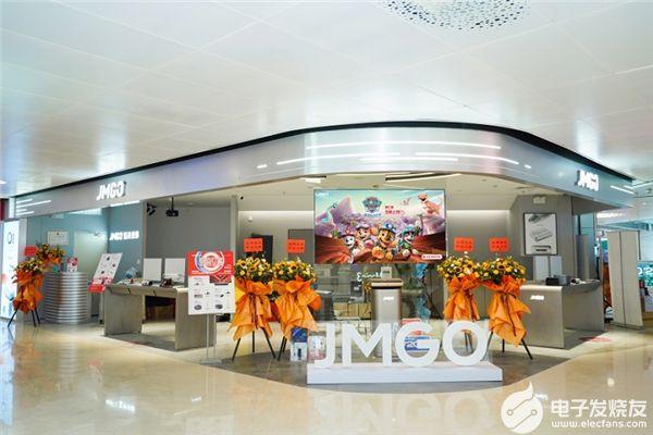 深耕线下市场,坚果投影广州天河城首家直营店正式开业