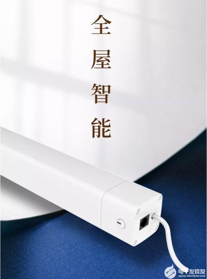 遮阳天下专访奥科伟业总经理刘胜利,与您一起探讨智能家居那些事