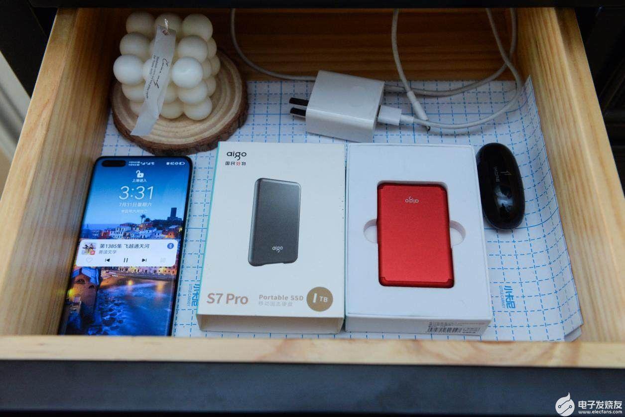 亲测aigo移动固态硬盘S7 Pro:不容错过的国民好物