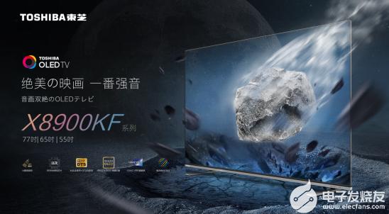 东芝电视又有大动作,据说除了OLED还和火箭炮有关