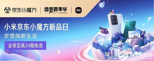 京東小米全品類新品首發效果顯現 小米MIX4首銷包攬手機單品銷量/銷額冠軍
