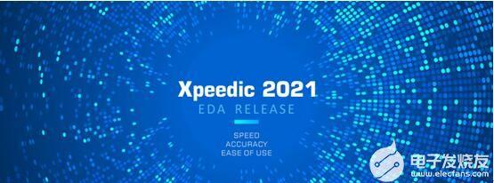 芯和半導體參展DesignCon2021大會,發布高速仿真EDA 2021版本