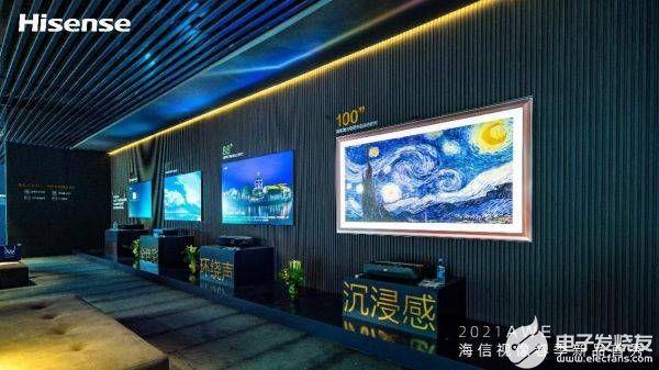 一年预计节电8.8亿度,客厅减碳从一台海信激光电视开始