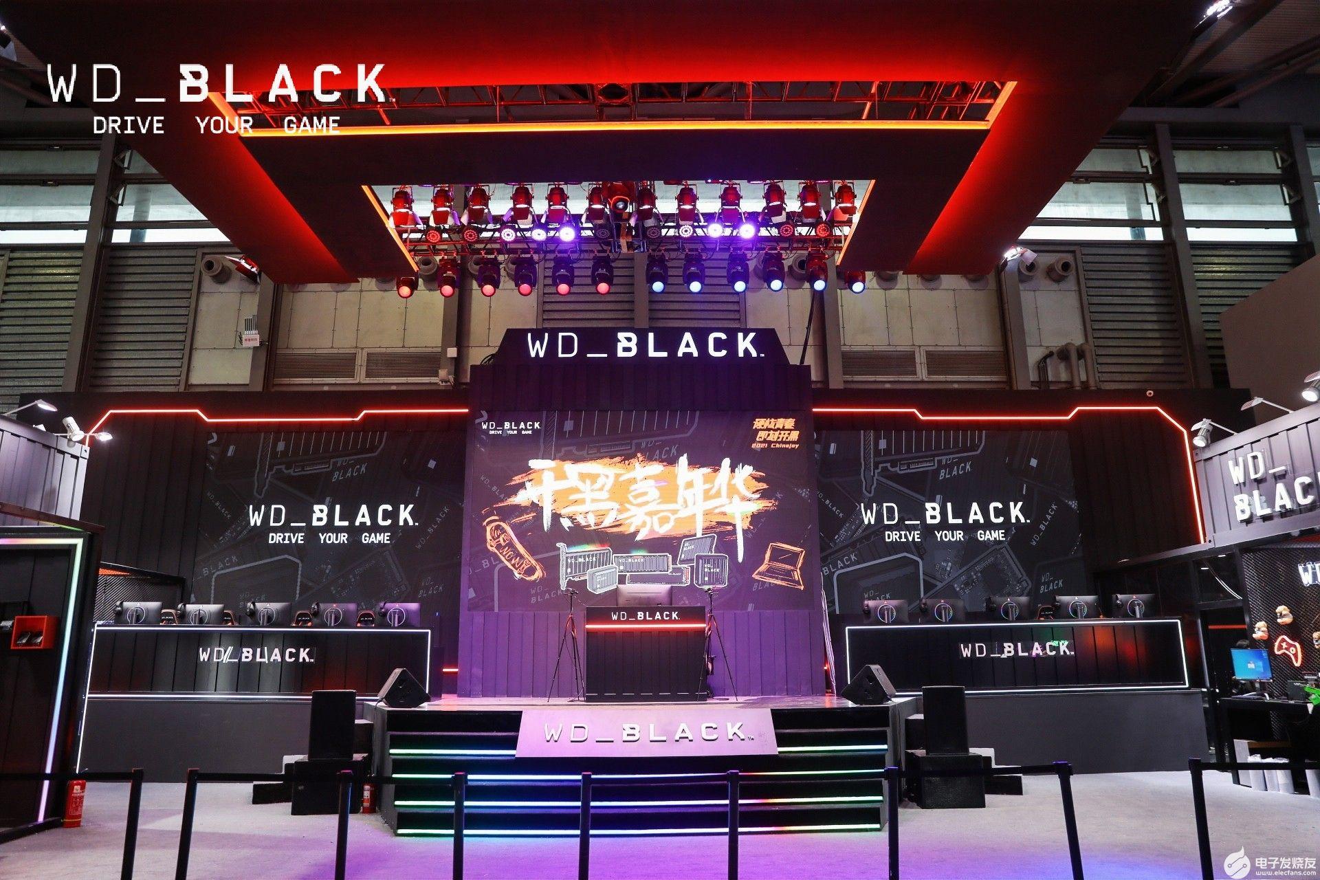 WD_BLACK展台狂欢,燃爆ChinaJoy2021