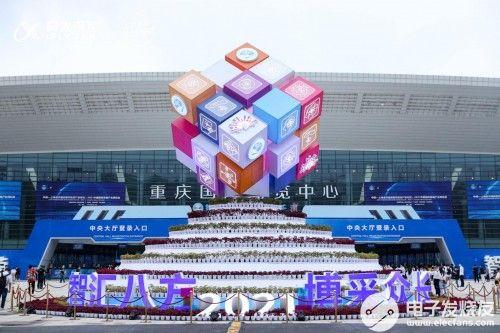 华体会注册_科大讯飞亮相2021智博会:赋能数字经济,添彩智慧生活