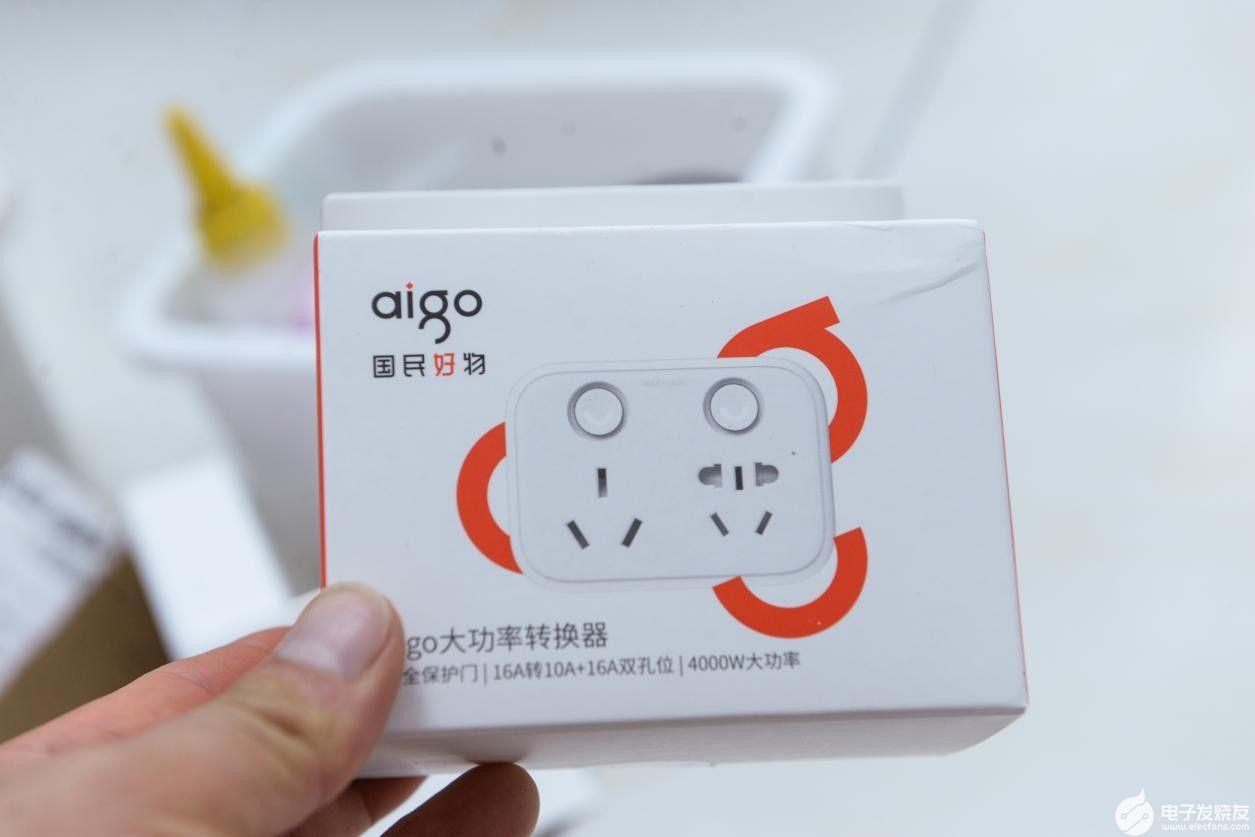 预防用电危险!aigo国民好物4000W大功率转换器:安全从我做起