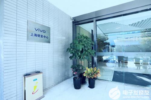 再添造芯新料  vivo上海芯片研发总部曝光