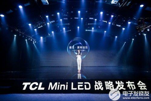 吹爆TCL秋季新品发布会亮相的这款智屏新品