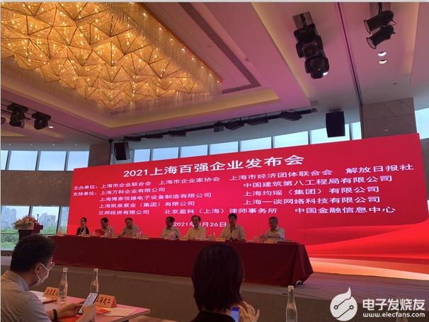 MobTech袤博科技成功入选2021上海新兴产业企业百强