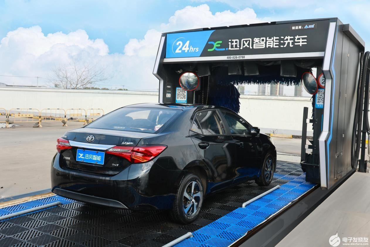 迅风智能科技赋能洗车行业发展,让洗车便捷高效