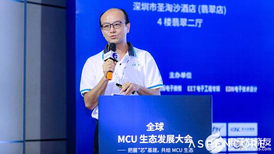 雅特力携高性能AT32 MCU精彩亮相全球MCU...