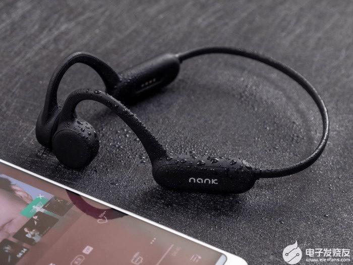骨感耳機品牌排名,性價比最高的骨傳導耳機
