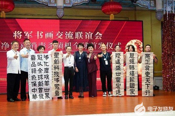 """智康時代響應""""健康中國2030""""戰略,共創健康美好未來"""