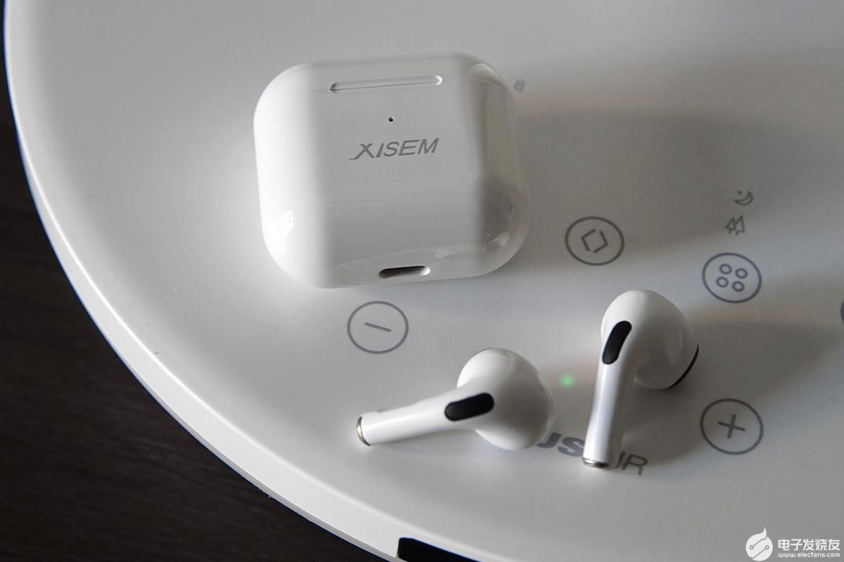 十大蓝牙耳机排名,2021性价比蓝牙耳机