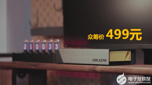 公有网盘886!海康存储私有网盘小米有品众筹频道上线,仅售499元