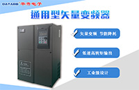 通用高性能矢量变频器 水泵变频器参数分享