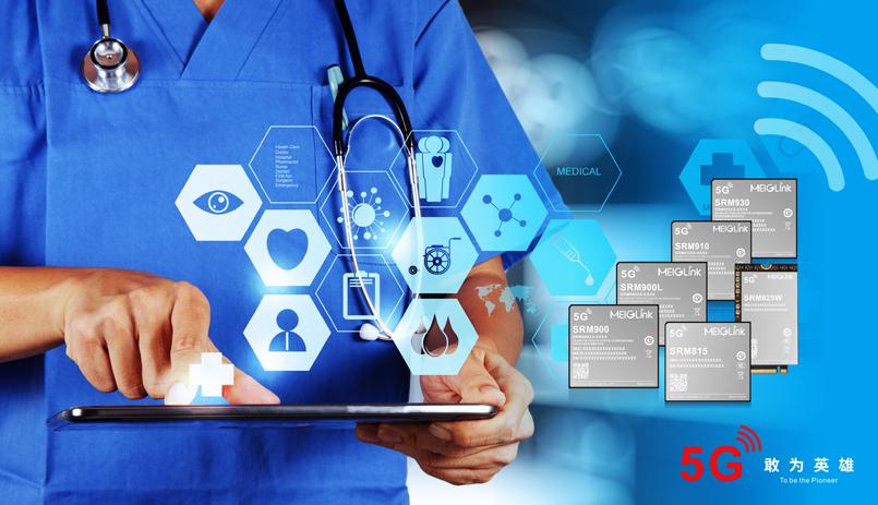 5G賦予智慧醫療開啟新時代