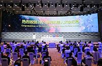 创客火无人机助力2021世界机器人大赛顺利举行