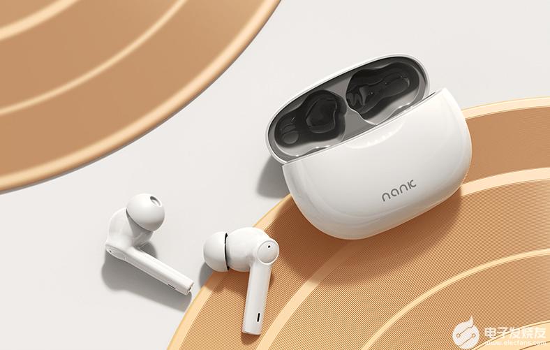少一分喧哗,多一分安静—新品发布降噪蓝牙耳机NANK南卡A2